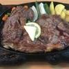 「リブロースステーキ250g、いちぎん食堂」◯ グルメ