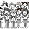 中学の時、歌をみんなの前で歌うテストが死ぬほど嫌だった話