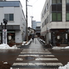 材木町・酒買地蔵尊の裸参り!