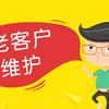 台湾リピーター必須アイテム「常客証」を更新
