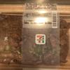 炭火焼ねぎ塩牛たん&たんそぼろ弁当(麦飯)