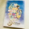 美少女戦士セーラームーン 25周年記念プレミアムフレーム切手セット