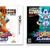 3DS「メダロットクラシックス」には戦闘スキップなどの便利機能を搭載!限定版の発売も決定!