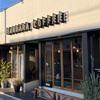 泉南 カフェ「BARBARA COFFEE」センスあふれる素敵なお店!人気の理由とは?!