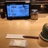 気になってた東京駅地下グランスタの羽田市場回転寿司に行ってみた(*'ω'*)