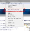 NetBeans で JavaFX (Windows 編)