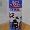甲類焼酎を比較してみた Vol.4 アサヒ 大五郎(ミニカップ)