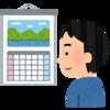 会議量を見える化する「カレンダー調太郎」を作りました