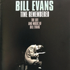 「BILL EVANS  time rememberd」を観て、チゲ食べて・・・