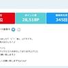 我らの【ゆうさん】順位!現在8位!!ヽ(*'-^*)。