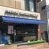 韓国旅行 『PARIS BAGUETTE Cafe(パリ・バゲット』で朝食を。パンだけでなくスイーツも楽しめるパン屋さん。