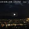 一度は見たい日本の夜景 香貫山から見る沼津の夜景