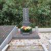 釜山市立公園墓地内にある日本人慰霊碑など