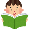 P男、茂木健一郎さんの「本番に強い脳をつくる 」を読む