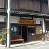 【オススメ5店】大阪市その他(大阪)にあるカクテルが人気のお店