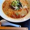 【三重県尾鷲市】おそらく一生でこれ以上美味しい担々麺には出会えないであろう…三重県のはしっこで本格中華!