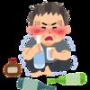 TOKIO城島 菊池梨沙と破局か?西麻布で女性に電話で断られる