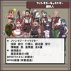 DL販売の道! 8月の売り上げ発表と傾向について!