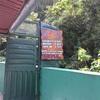 マチュピチュで温泉最高でした!