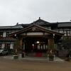 奈良はつとめて。奈良ホテルに泊まって奈良公園・橿原神宮を散策