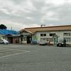 山陽本線:岩田駅 (いわた)