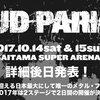 BABYMETAL大阪公演の裏はラウドパーク17
