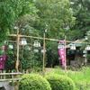 愛媛旅行~正岡子規記念館と伊丹十三記念館。