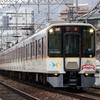 近鉄9820系 EH27 【その1】