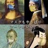 mask      マスク