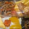 [20/10/29]「琉花」の「鮭のサルサソースマリネ(日替わり弁当)」 300円 #LocalGuides