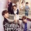 11月から始まる韓国ドラマ(BS)#2-1 11/1〜15放送予定(10/26追記)