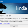 *[kindle]Kindle for PC 1.29.0(58059)