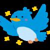 ツイ廃が教えるTwitterでストレス溜めない方法