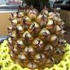 またまた、みつけました。台湾パイナップル。