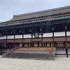 特別公開中の京都御所を観に行ってきました