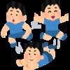 国家試験頻出。小児の骨折まとめ。【柔道整復師・理学療法士】