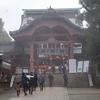 18きっぷで京都の旅(4)