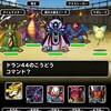 level.753【ウェイト120】第128回闘技場ランキングバトル5日目