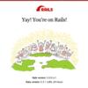Rails 5.0 RC1が出たと聞いたのでインストールしてみた