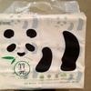 スーパーで買ったパンダのティッシュが可愛い♡