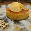 【食】横浜モアーズ内にあるご飯も食べれる落ち着くカフェ『MARFA CAFE(マーファカフェ)』【完全禁煙】