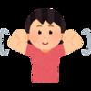 【論文考察】『脊柱アライメントと肩の運動の関係性』を水泳に活かす