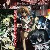 来期アニメ『緋弾のアリアAA』、10月6日(火)深夜、AT-X、TOKYO MXなどで放映スタート