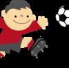 子供の頃のスポーツ経験はその後の人生に活きる?