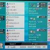 【剣盾シングルs9 最終日最高72位レート2070】王道ループ ドヒドバンギムドー