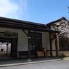 九州オルレ-香春コースを歩く