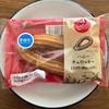 【ファミマ】じゅわっと甘くて美味しい〜!ハニーチュロッキーを実食レビュー!