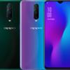 楽天モバイルがOPPO「R17 Pro」「AX7」を発売