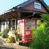 銚子電鉄の「今」を訪ねて (6)笠上黒生駅へ、そして夕暮れ