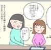 【PR】タブレット教材「RISUきっず」を体験してみました!!